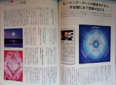2012_StarPeople_vol41_2p790.jpg
