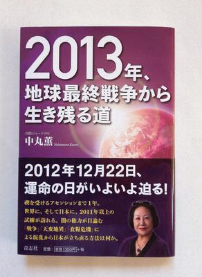2013lifeway1000.jpg
