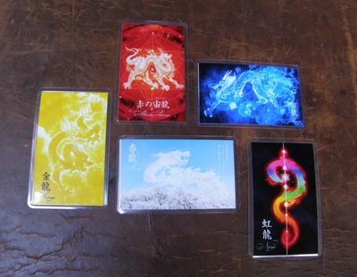 ラミカ龍5種クレジットサイズ表20150809.jpg