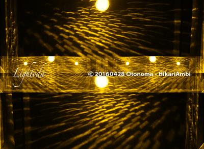 Otonoma-HikariAmbi_T1280.jpg
