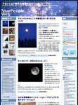 STAPI_WEB.jpg