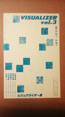 Visualizer3_card.jpg
