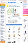 anemone_site.jpg
