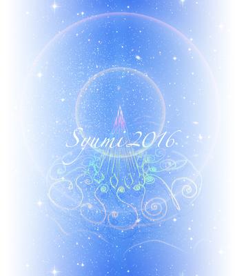syumi2016T_600.jpg