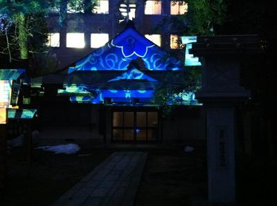20120310松草神社12c_tone_600.jpg