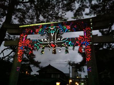 20120310松草神社16_600.jpg