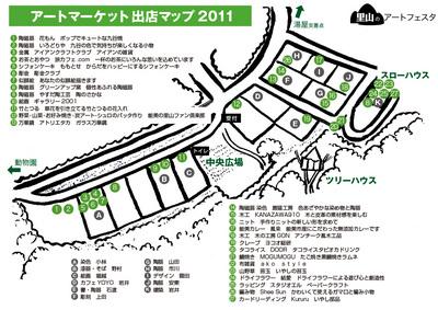 ArtmarketShopMap2011.jpg