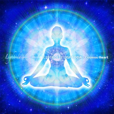 瞑想CosmosHeart800T.jpg