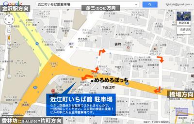 近江町いちば館駐車場.jpg