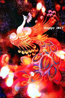 Happy2017.jpg