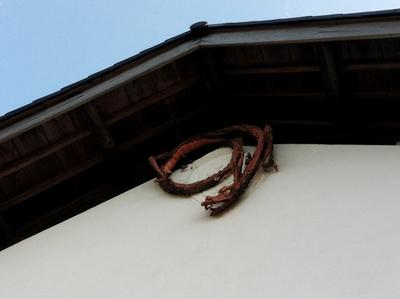 三口の倉の龍