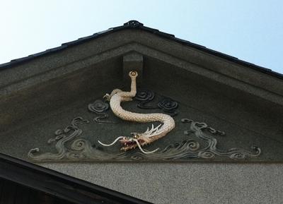 IMG_2534倉の龍/河原山町tone800.jpg