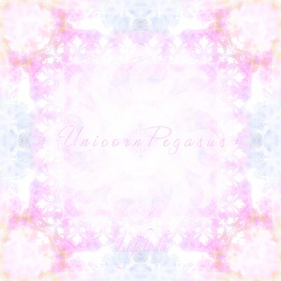 UnicornPegaus_t600.jpg