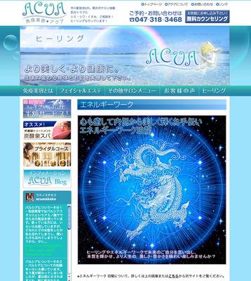 acua_site_c800.jpg