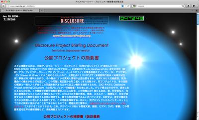 disclosure.jpg
