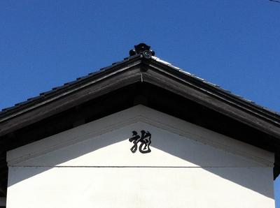 kawarayama_kura_ryumozi3_800.jpg