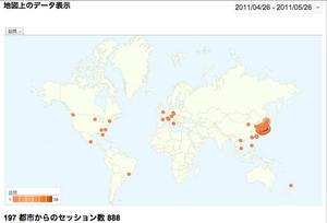 map650.jpg