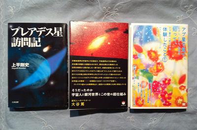moneyfree3books800.jpg
