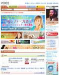 voice_web.jpg